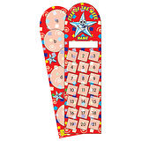 Star of the Week Bookmarks (30 Bookmarks - 60mm x 210mm)