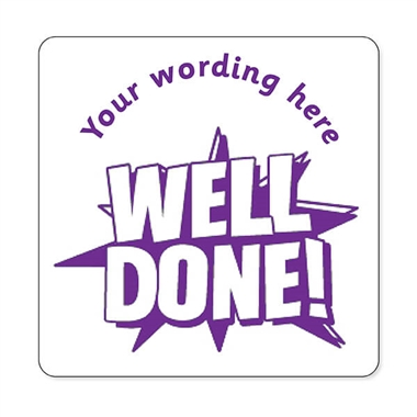 Personalised Well Done! Stamper - Purple Ink (25mm)