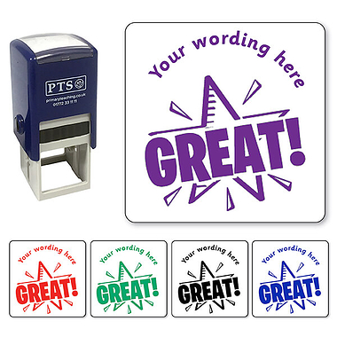 Personalised Great! Stamper (25mm)