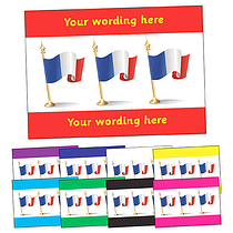 Personalised French Flag Postcard (A6)