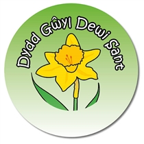 Personalised St David's Day Daffodil Stickers (35 per sheet - 37mm)