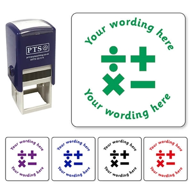Personalised Maths Stamper (25mm)